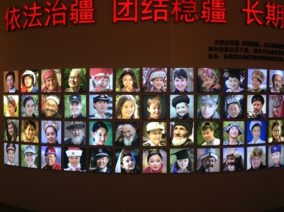 Diversity and Symbolism, Xinjiang Exhibition 60th Anniversary of PRC, Beijing, September 2015