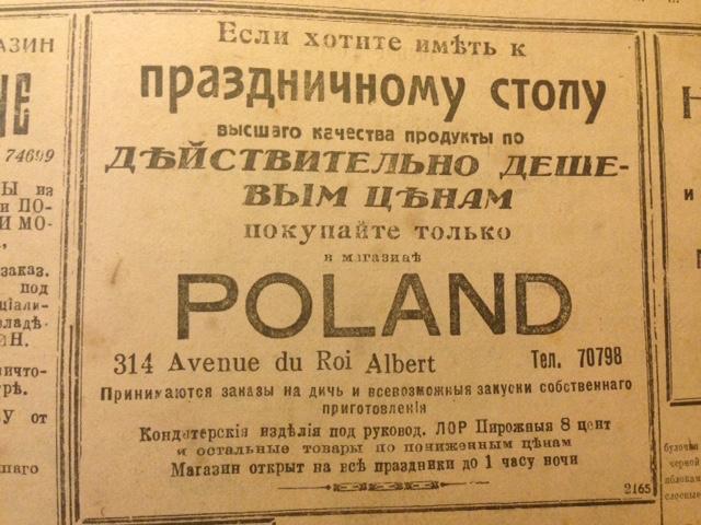 PolandcafeRussianIMG_3310