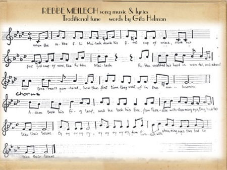 VilnaRebbeMeilichSongMusic copy